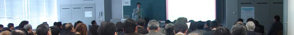 2012年度以前の講演会